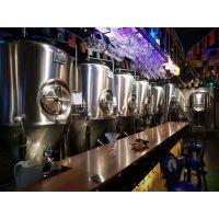 黑龙江2019新型自酿啤酒设备、小型啤酒设备