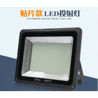 150W泛光灯室外广场体育篮球场投光灯新款超薄LED贴片投射灯
