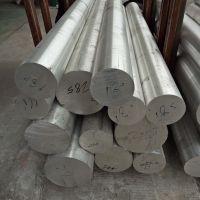 国标铝棒6061热处理铝 淬火铝棒Ø8 10 12 16 18 20 25 40mm~200mm