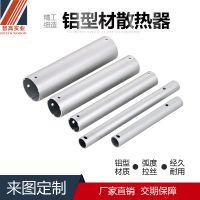 铝合金方管型材梳子型散热器铝型材六角铝棒铝合金型材管镭雕丝印工艺