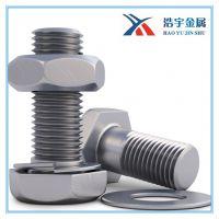 浩宇供应国标钛标准件 螺母 螺栓 螺钉 垫片 规格齐全