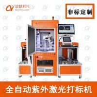 全自动紫外激光打标机 定制生产激光加工设备 电子原器件PVC PEC材质晶振二维码