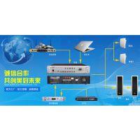 郑州十大公共广播系统品牌