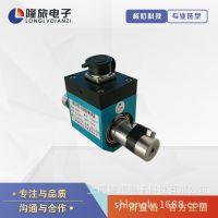 LONGLV-WTQ1050A高精度动态扭矩传感器 转矩传感器 扭矩仪 力矩传