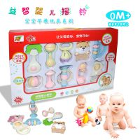 婴儿玩具荣泰手摇铃礼盒套装磨牙摇铃宝宝益智摇铃新生儿满月礼物