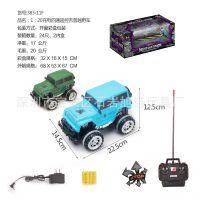 新品 1:20 可充电四通遥控越野车 儿童玩具汽车模型 可一件代发
