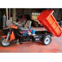 YH-28柴油自卸工程车 电启动自卸柴油三轮车 高性能农用三轮车