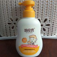 调皮宝儿童营养柔顺洗发水温和配方内外养护细腻滋养丝发258ml