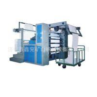 磨毛机纺织设备和器材 > 印染整机械与设备