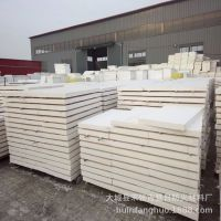 密度匀称改性聚苯板 外墙防火隔热聚苯保温板 环保型防火节能材料