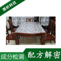 水玻璃桌布 成分分析 水玻璃桌布 成分检测 水玻璃桌布 配方解密