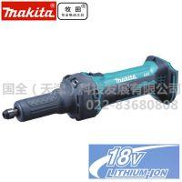 makita牧田电动工具 DGD800Z 充电式电磨 18V电动磨光机 打磨机