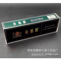 工厂批发透明亚克力烟盒精美有机玻璃收纳盒烟盒亚克力烟品展示架