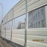厂区隔音墙施工 市区居民住宅隔音墙 声屏障厂家