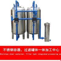 热销梅州差干镇制糖厂纯水设备前置石英砂罐 广旗地下水除浊机械过滤器