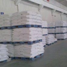 山东硬脂酸镁厂家现货 国标硬脂酸镁价格低