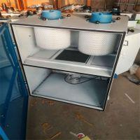 森创新款电焊旱烟净化器 移动式旱烟烟雾收集柜