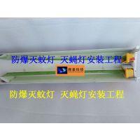临海市|腾豪TENGHAO|制药厂|防爆灭蚊灯|灭蝇灯|环境|粘捕方式