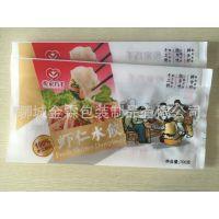 聊城金霖彩印包装/专业生产速冻水饺包装袋/免费设计图案