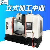 厂家直销数控立式加工中心VMC1060 三线轨