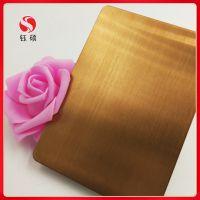 玫瑰金拉丝不锈钢板_不锈钢板电镀古铜色优质服务