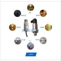 直销昆仑海岸JYB-KO-MVG2经济型压力液位变送器 0-5v北京扩散硅压力厂家 电缆连接