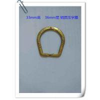 个性铜质logo圈