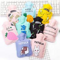2398 韩版可爱注水防爆热水袋儿童学生暖手宝卡通暖手袋中号