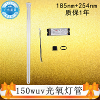 广东星普维修用一拖二紫外线镇流器配套810UV灯管
