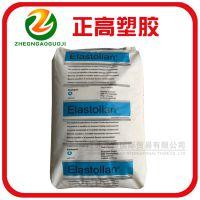 TPU/德国巴斯夫/B 90 A 11 热塑性聚氨酯 弹性体塑料 耐低温TPU料