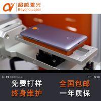 紫外激光镭雕机冷光 金属塑胶激光镭雕机厂家 全自动PCB板激光打标码机 紫外UV光纤二氧化碳CO2