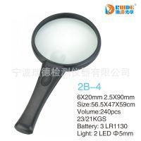 出口2LED手持式带灯放大镜90MM 90黑色照明亚克力放大镜2B-4厂家