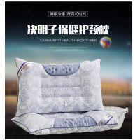 会销礼品 厂家批发 枕芯 决明子磁疗枕 促销礼品保健枕