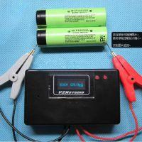 青岛电池内阻测试仪 内阻仪 优惠促销
