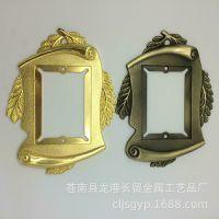 批发金属相框  照片框架定制 复古饰品摆件礼品 锌合金相框定做