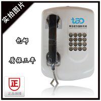 机场/高铁站限时三分钟通话公用壁挂电话机 便民服务公用电话机
