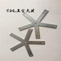 东莞冲压件涂装治具配件喷油夹具平片不锈钢弹片加工G1100