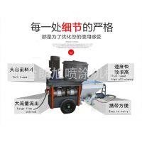 自动化墙面喷浆机 柴电两用自动喷砂机 砂浆喷涂机 水泥喷浆机 专业制造