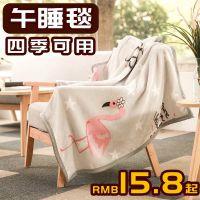 夏季单人薄款小毛毯办公室盖腿小毯子保暖空调毯午睡毯珊瑚绒便携