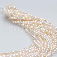 千恋珠宝 淡水珍珠AAAA项链米型4-5mm半成品项链珍珠项链批发