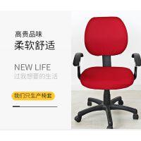 学生转椅布美式翻新折叠靠背椅子套儿童转椅套分体防滑电脑椅套罩