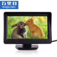 厂家直销4.3寸高清数字显示屏 两路视频显示器车载倒车影像台式屏