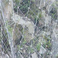 包头山体防护网 护坡菱形网 山体防护网代理加盟