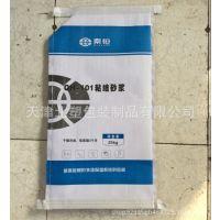 专业生产砂浆包装 腻子粉彩印袋