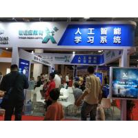 AI技术改变教育2019北京智慧教育展览会