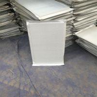 瑞迪矿物纤维STP真空绝热板防火板 stp保温板生产厂家 超薄真空绝热保温板一平米多少钱