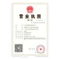 广州仗星展览策划有限公司为您提供从展馆展厅设计施工、展台设计搭建、专卖店专柜等一体化服务