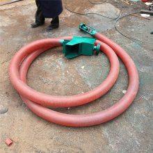 乌海8米吸粮机软管吸粮机 家用型吸粮机优惠价格