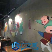 广安清水混凝土电影院装修施工 广之源水泥漆厂家免费技术指导