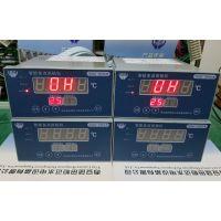 测温控制屏TDS-X482R1智能多点巡检仪性价比更嗨